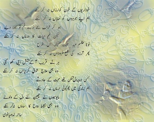 meaning names hafsa urdu of in [ IMG]